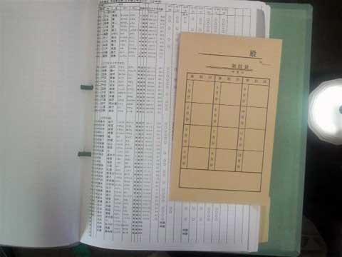 ファイル 71-1.jpg