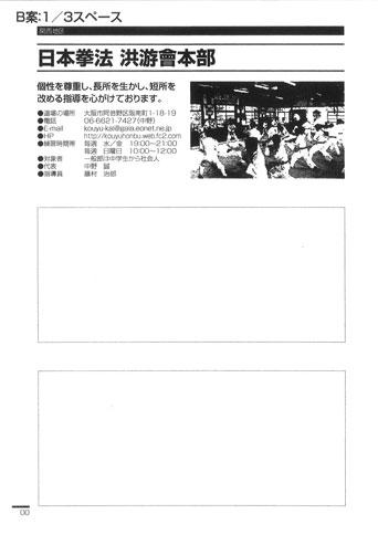 ファイル 782-2.jpg