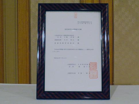 ファイル 915-4.jpg