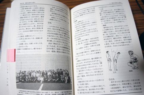 ファイル 916-3.jpg