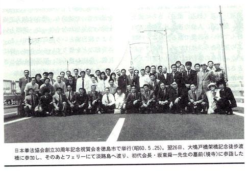 ファイル 916-4.jpg