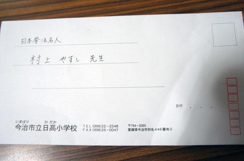 ファイル 935-1.jpg