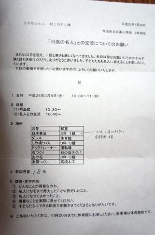 ファイル 935-2.jpg