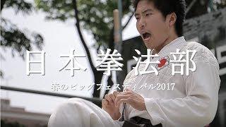 部員が一人 静岡大学日本拳法部
