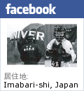 Facebook_Murakami